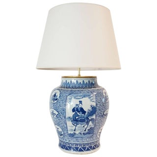 19th Century Chinese Qing Dynasty Table Lamp For Sale