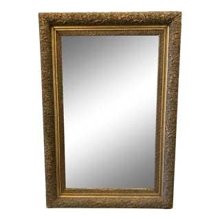 French Antique Carved Gilt Wood Frame Mirror - 19th C For Sale