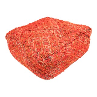 Moroccan Wool Pillow Cover For Sale