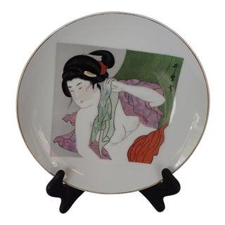 Elegant Asian Erotic Plate For Sale