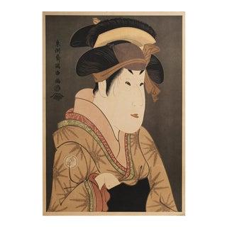 19th C. Kabuki Actor Woodblock Print by Toshusai Sharaku For Sale