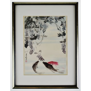 Vintage Framed Asian Koi Fish Watercolor Print Preview