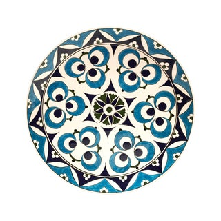 "Contemporary ""Murad"" Hand-Painted 12"" Platter by Tamam For Sale"