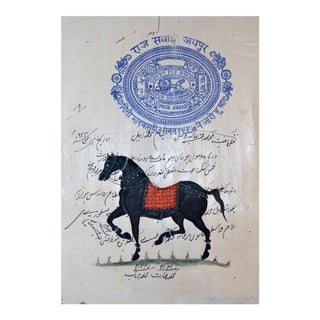 1970s Vintage Equine Horse Painted on Stamp Paper