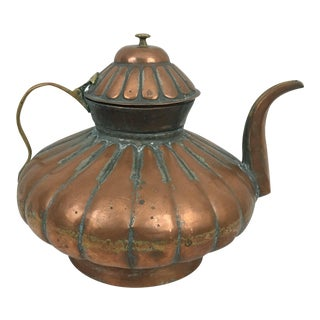 Pumpkin Shape Copper Coffee/Tea Pot