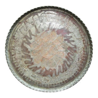 Antique Large Syria Hand Engraved Scalloped Edge Round Copper Tray