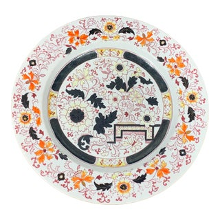 Antique Ashworth Ironstone China Decorative Plate For Sale