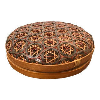 Round Bamboo Keepsake Basket With Lid For Sale