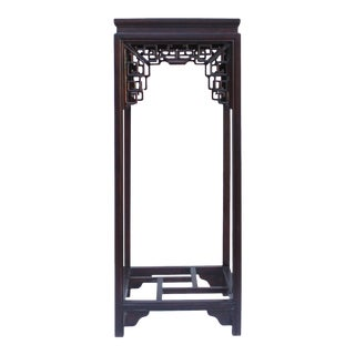 Chinese Dark Brown Stain Square Ru Yi Plant Stand Pedestal Table For Sale