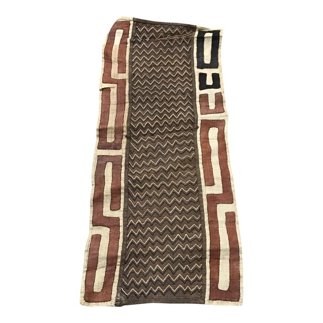 "African Tribal Art Handwoven Kuba Cloth Panel from DRC - 16.5"" x 40.5"" - Image 1 of 6"