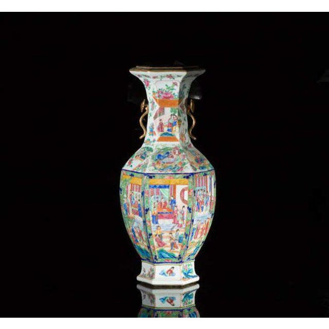 19th Century Chinese Famille-Rose Porcelain Vase - Image 10 of 10