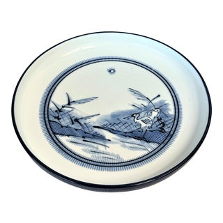 Vintage Japanese Blue & White Art Bowl For Sale