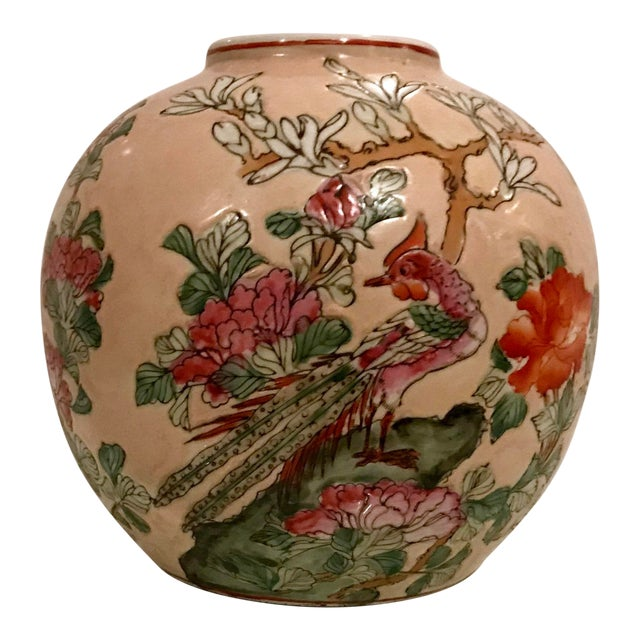 Vintage Chinoiserie Vase Floral and Bird Motif on a Peach Background For Sale