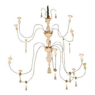 Late 20th Century Chandelier For Sale