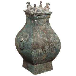Chinese Han Dynasty Bronze Hu Ceremonial Vessel from 200 BC-200 AD with Lid For Sale