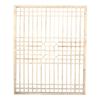 Early 20th Century Geometric Lattice Window Panel For Sale