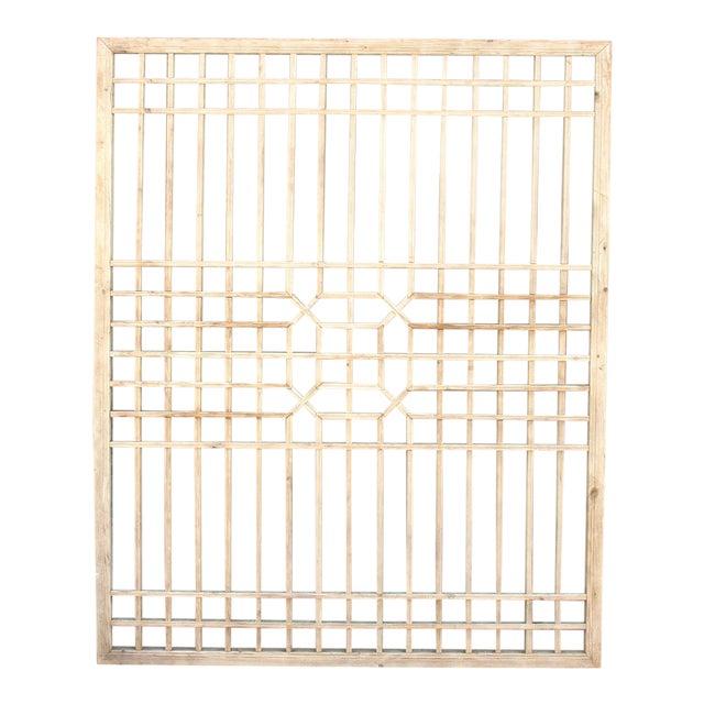 Early 20th Century Geometric Lattice Window Panel For Sale
