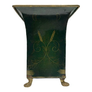 1970s Vintage French Provincial Style Metal Planter For Sale