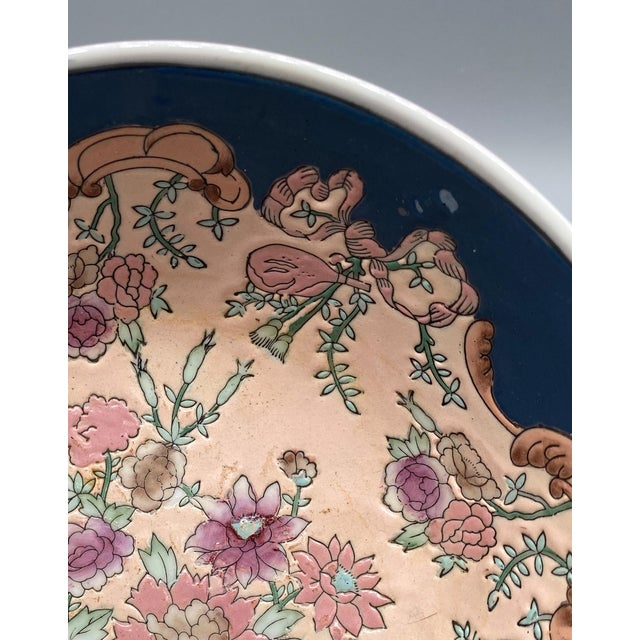 20th Century Chinese Blue and Pink Floral Bowl/ Catchall For Sale - Image 9 of 11