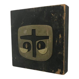 Mid-Century Modern Emaus Wall Plaque Abstract Cross For Sale