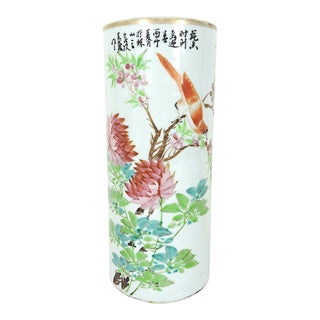 Antique Chinese White Porcelain Brush Pot With Calligraphy and Chrysanthemums, Signed Late 19th.Century For Sale