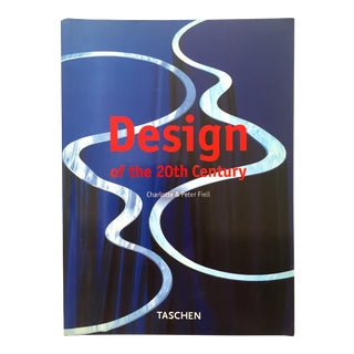 """ Design of the 20th Century "" Vintage 1999 Large Volume Modernist Design Survey Book For Sale"