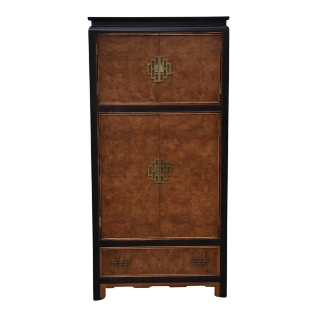 Century Furniture Chin Hua Collection Armoire - Image 1 of 11