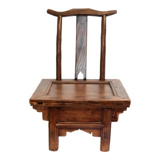 Antique Chinese Junior Official's Chair For Sale
