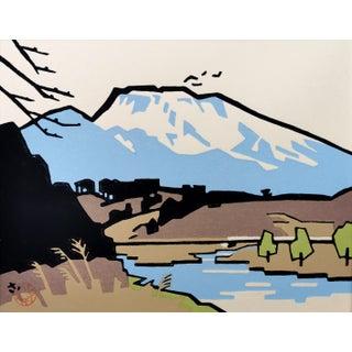 1986 Abstract Landscape Woodblock Print by Saburo Miyata, Signed and Sealed For Sale