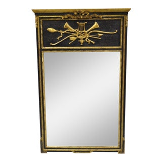Friedman Brothers French Neoclassical Style Black & Gold Console Wall Mirror For Sale