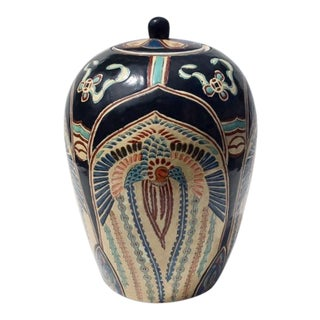 1990s Vintage Handmade Ceramic Urn For Sale
