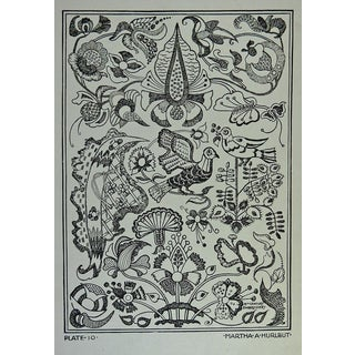 Circa 1920 Textile Design Print For Sale