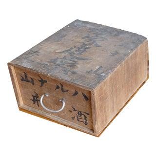 1940s Japanese All Wood Kusuribako Medicine Box