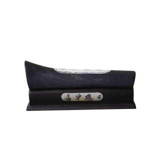 Chinese Feng Shui Good Luck Display Coffin Casket For Sale