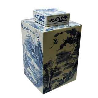 Chinese Blue and White Porcelain Square Tea Jar For Sale