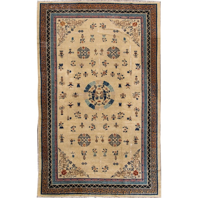 Apadana Antique Chinese Nisha Peking Rug