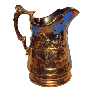 Antique Wade Pottery Copper Luster Milk Jug For Sale