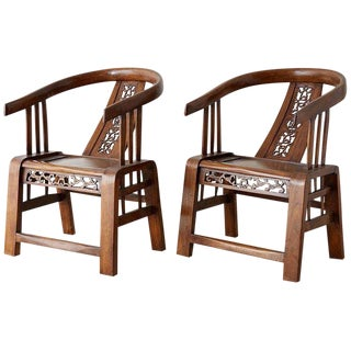 Pair of Ming Style Elm Horseshoe Chairs For Sale