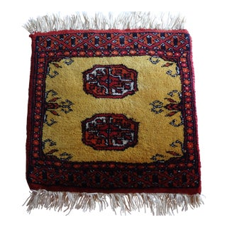 Miniature Hand Knotted Wool Prayer Rug