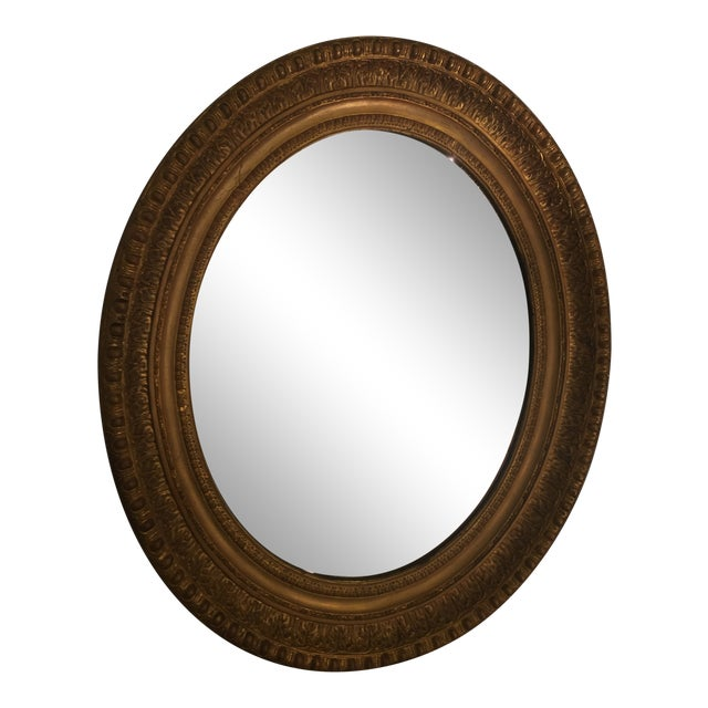 1940s CB2 Oval Antique Gold Wall Mirror For Sale