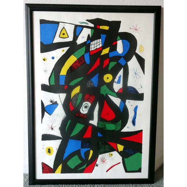 Framed Colorful Abstract Print - Image 2 of 3