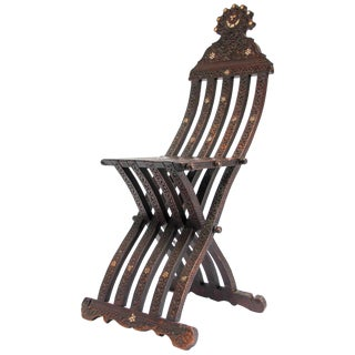 19th Century Antique Syrian Inlaid Folding Chair For Sale