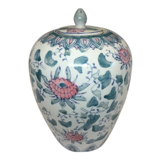 Asian-Style Ginger Jar/Urn With Lotus Flowers For Sale