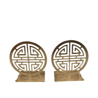 1980's Asian Chinoiserie Style Good Luck Brass Bookends - a Pair For Sale