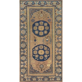 Antique Handwoven Wool Persian Khotan Runner For Sale