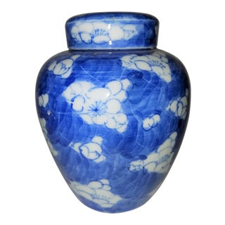 Antique Blue & White Classic Japanese Herb Pot / Ginger Jar, Late 19th Century For Sale