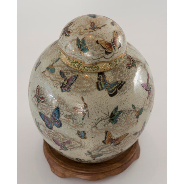 Japanese Satsuma Butterfly Ginger Jar on Stand For Sale - Image 4 of 11