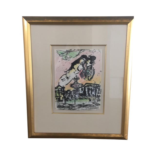 Marc Chagall Lovers in Heaven Print - Image 1 of 4