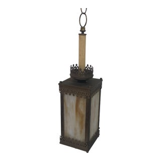 1950s Mid-Century Slag Glass Swag Lamp For Sale