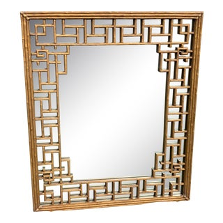 Hollywood Regency Gilded Geometric Fretwork Mirror For Sale